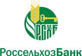 Бизнес план россельхозбанк